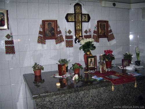 Матушка Алипия, моли Христа Бога спастись душам нашим грешным!
