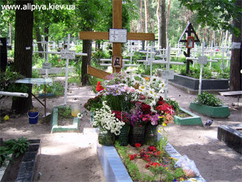 Общий вид на могилу Алипии Голосеевской на Лесном кладбище в Киеве