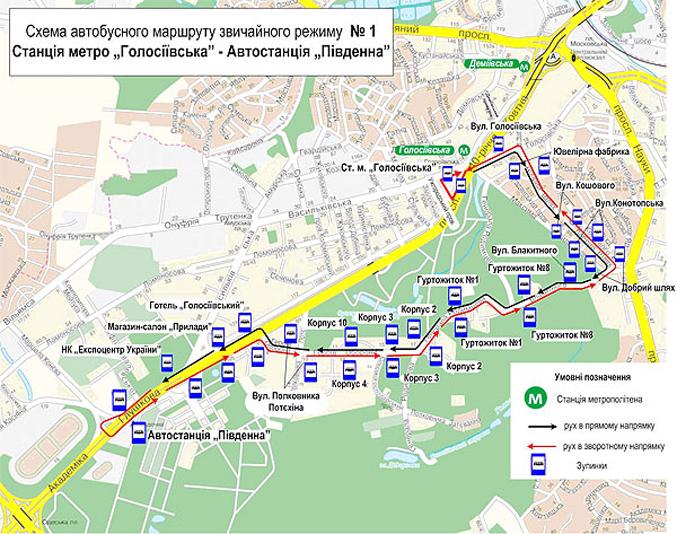 Схема движения по автобусному