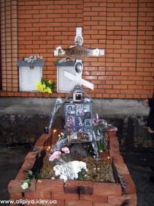 монастырь голосеево, часовня алипии, крест алипии, приложиться ко кресту