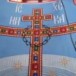 Поклонение кресту
