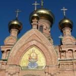живоносный источник, храм купола, монастырь голосеево фото, фото алипия
