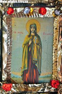 агафья, икона агафии, агафия молитва икона, алипия икона